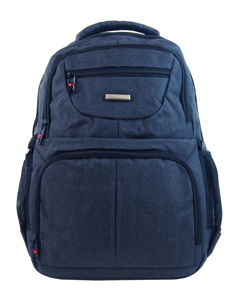 New Berry Elegantní polstrovaný školní batoh L18105 modrý