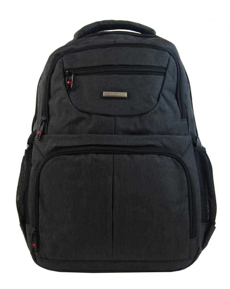 New Berry Elegantní polstrovaný školní batoh L18105 černý