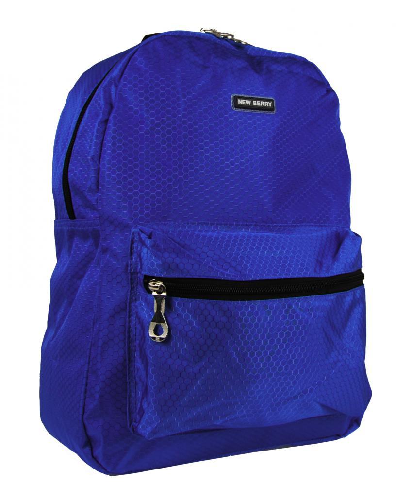 Modro-fialový školní batoh