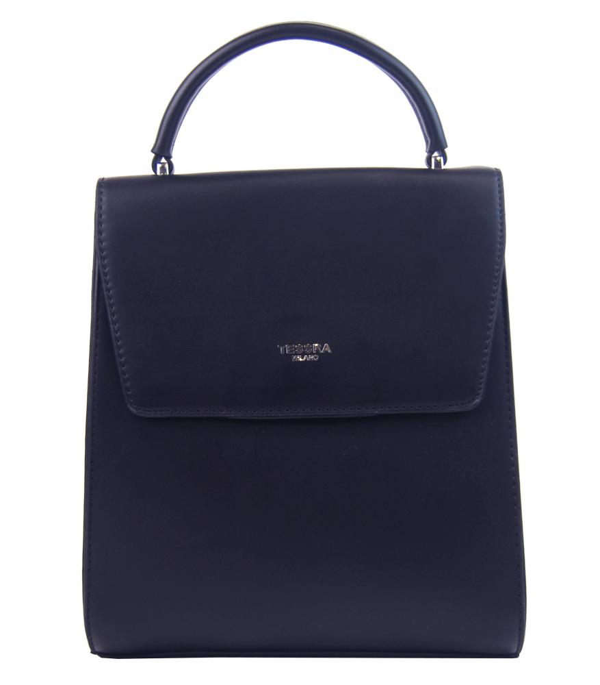 Tmavě modrý dámský trendy batoh / kabelka 5520-TS