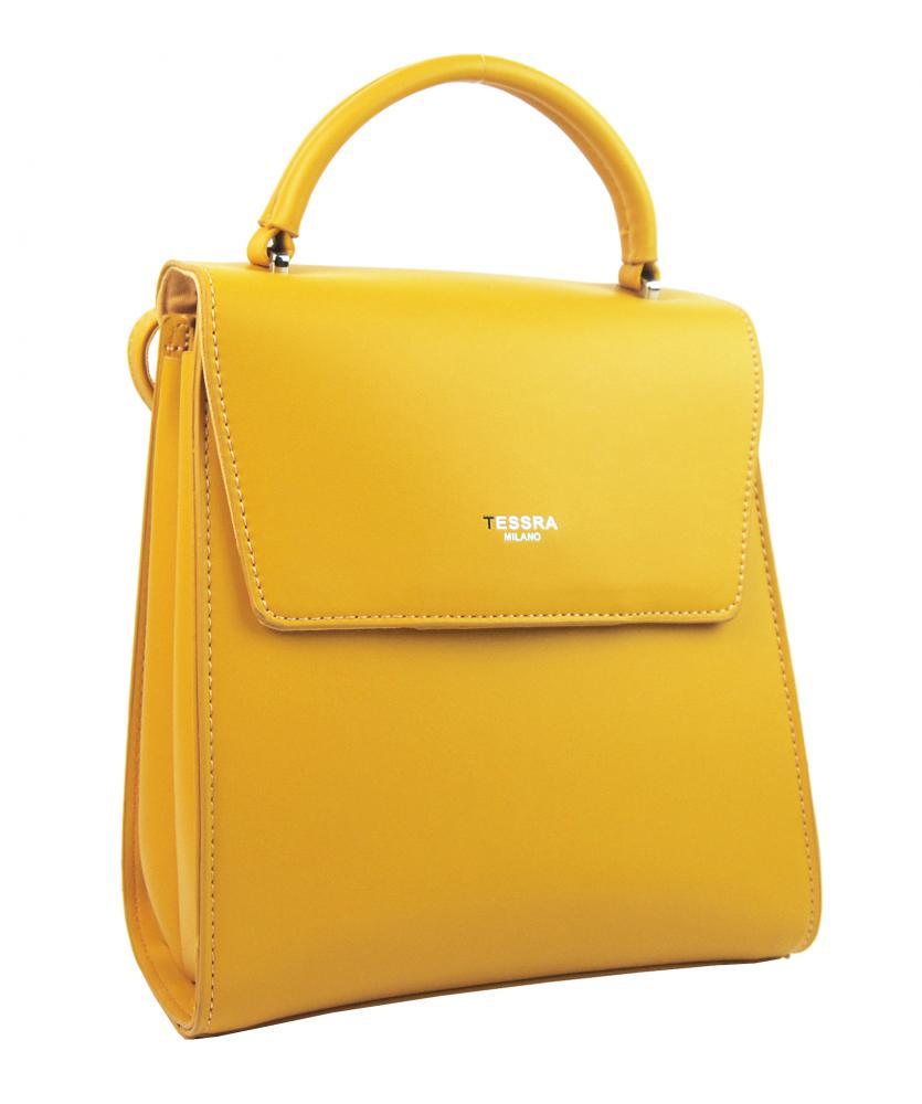 TESSRA Banánově žlutý dámský trendy batoh 5520-TS